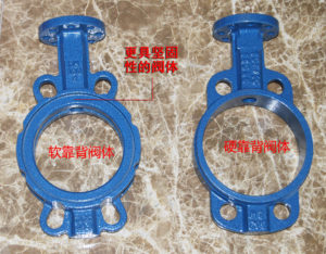 Left body: soft back and strong body/wide flange sealing surface, have better seat material